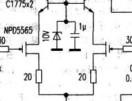 Split structure pure class A power amplifier circuit