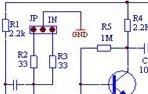 Circuit diagram of enhanced wireless microphone