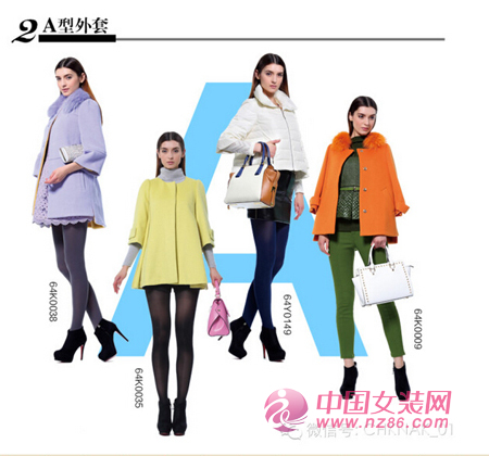 蔻拉2014冬季系列教你寻找属于你的廓形外套(图2)