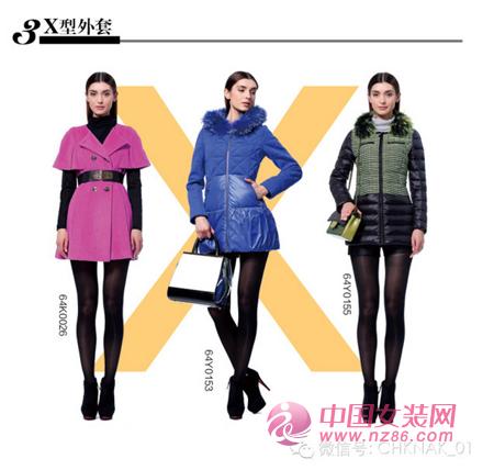 蔻拉2014冬季系列教你寻找属于你的廓形外套(图3)