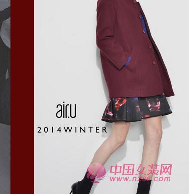 air.u皑如2014冬装新品 暗香系列印花长裙(图1)