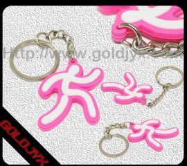 Stylish sports keychain, silicone key ring