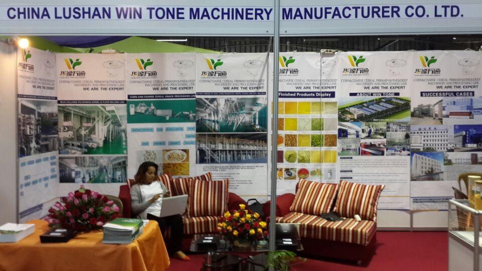 maize machine market