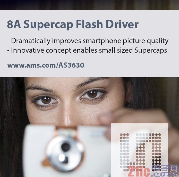 Austrian Microelectronics' new 8A flash drive significantly improves the quality of smartphone camera