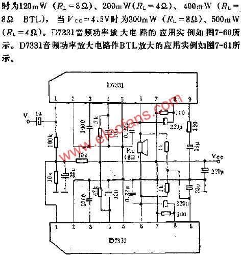 D7331 audio power amplifier circuit for BTL amplification application