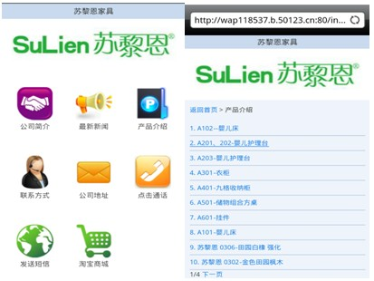 """Su Lien and 12114 play a new life of health and environmental protection"""""""