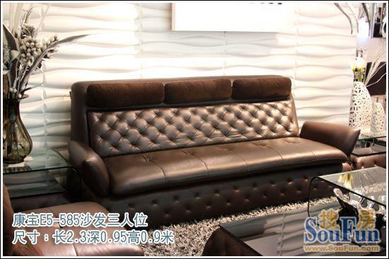 康宝家具E5-585沙发 三人位