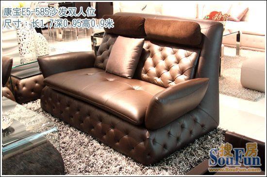 康宝家具E5-585沙发 双人位