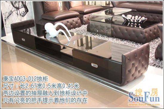 康宝家具E5-585沙发 地柜