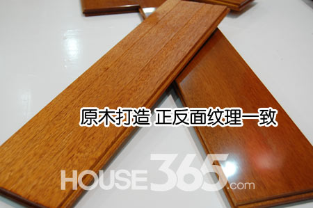 Extraordinary Mingjia floor