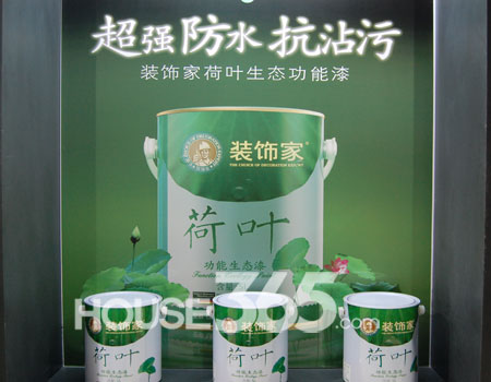 Decorative home lotus leaf paint