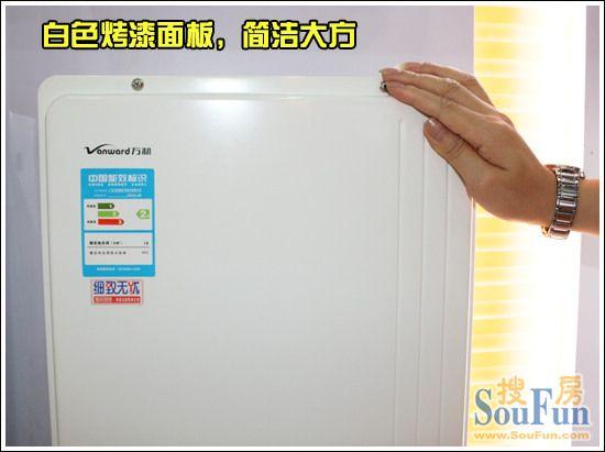 万和JSQ16-8B燃气热水器测评2