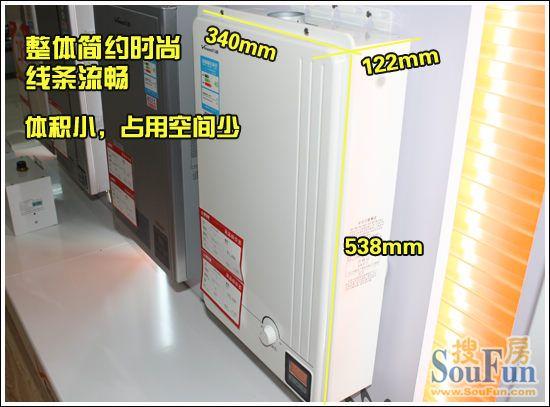 万和JSQ16-8B燃气热水器测评6