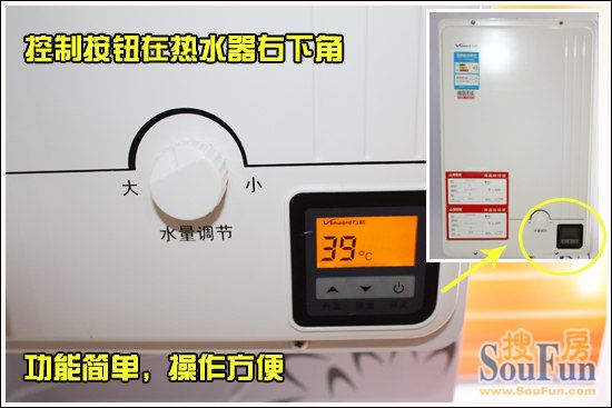 万和JSQ16-8B燃气热水器测评3