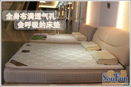 雅兰床垫2
