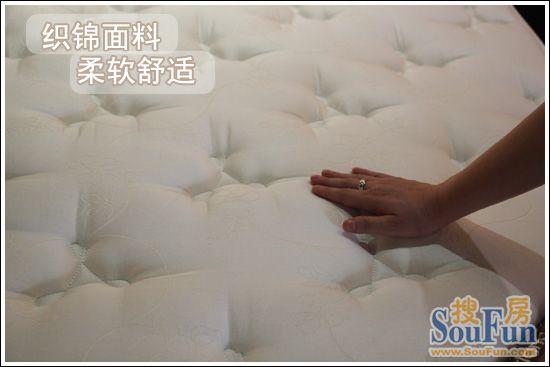雅兰床垫3