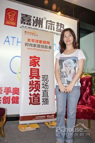 蒂芬罗兰家居总经理 杨青香