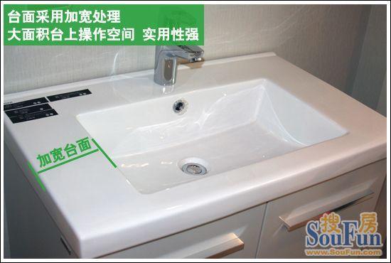 摩恩波特750mm浴室柜组合-3
