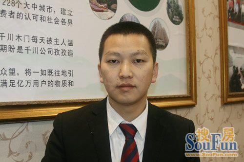 千川木业,骆柏韬