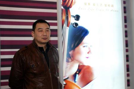 艾格张松:打造老百姓心目中的壁纸品牌
