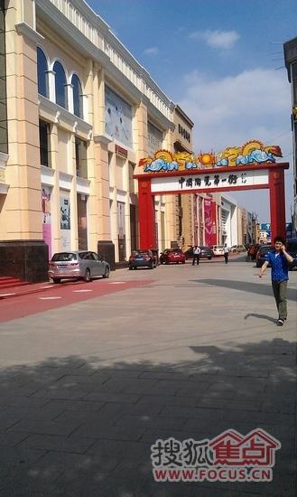 闽龙陶瓷总部基地部分拆迁 陶瓷第一街未受影响