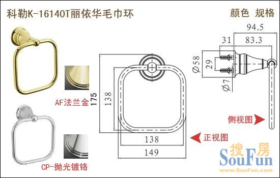 Kohler K-16140T Li Yihua towel ring specification color