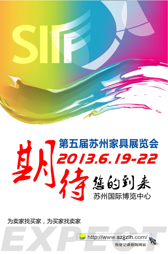 Running, sticking to the end - Suzhou Furniture Fair