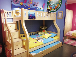 Image from Actually Home Pearl River Friendship Store Songbao Kingdom