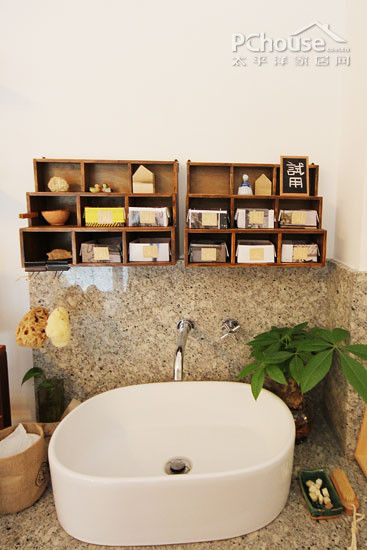 Homemade soap box