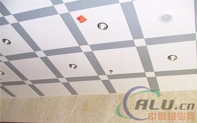 方形镀漆铝扣板吊顶如何选购及选购注意事项