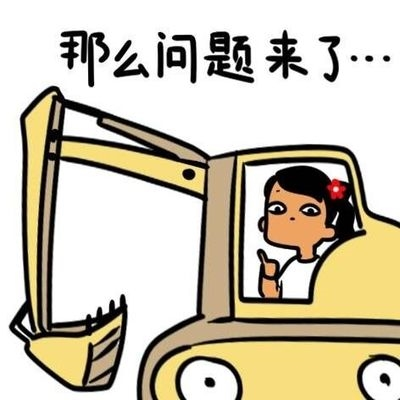 Liuye Receives High-tech Enterprise in Henan Province