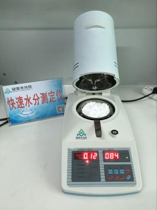Calcium carbonate moisture detector