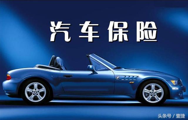 汽车后市场,汽车美容,汽车电商