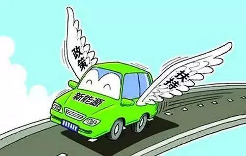 新能源汽车积分,汽车格局变革