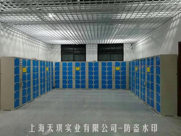 Self-service locker
