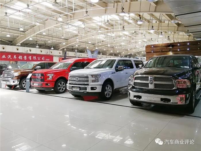 汽车进口关税下调,汽车进口关税下调影响