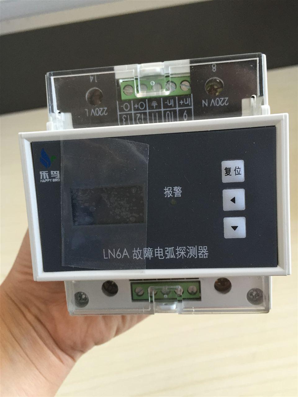 Fault arc detector
