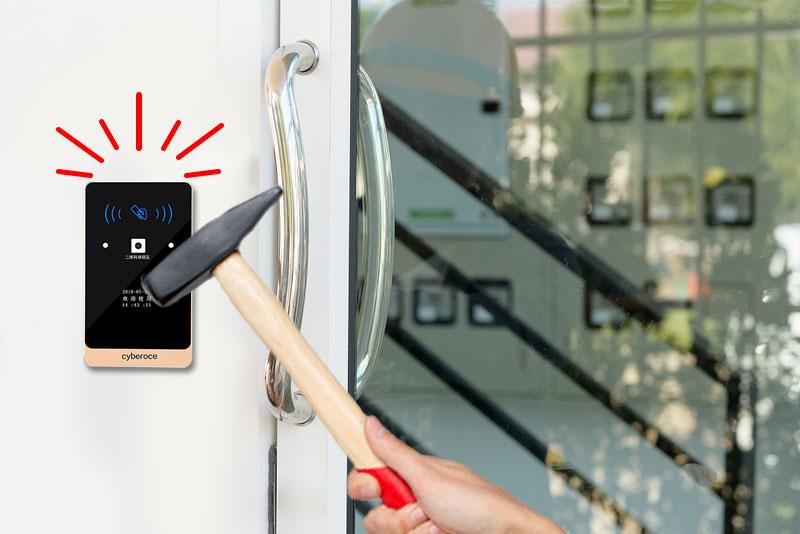 QR code access control card reader tamper alarm