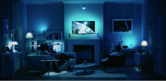 Smart home smart lighting