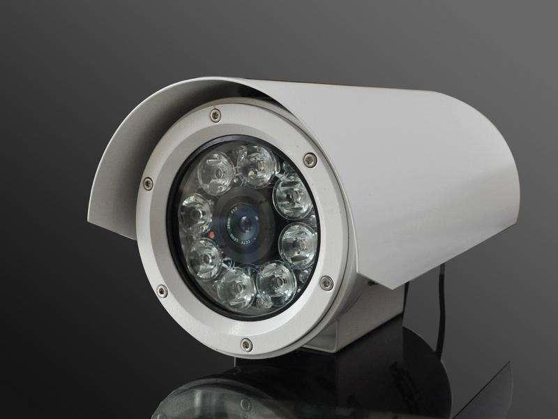 Infrared smart camera