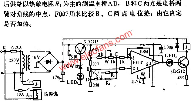 Color Flush Thermostat Circuit Diagram
