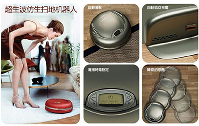Detonate smart home sweeping robot vacuum cleaner purchase guide