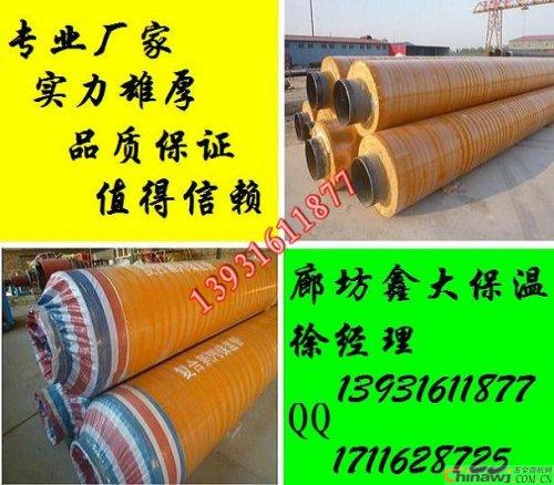 Xinda briefly describes the important part of polyurethane insulation pipe