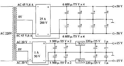 Active servo power amplifier power supply schematic