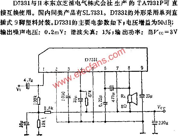 Application of D7331 Low Quiescent Current Audio Power Amplifier Circuit