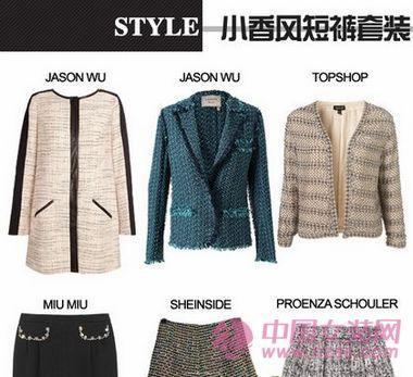 2013春夏大受欢迎的小香风短裤套装(图1)
