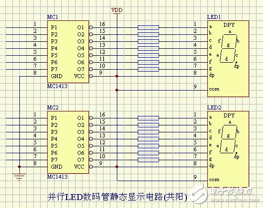 Parallel LED digital tube static display circuit (common yang)