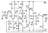 OCL power amplifier circuit analysis and maintenance skills