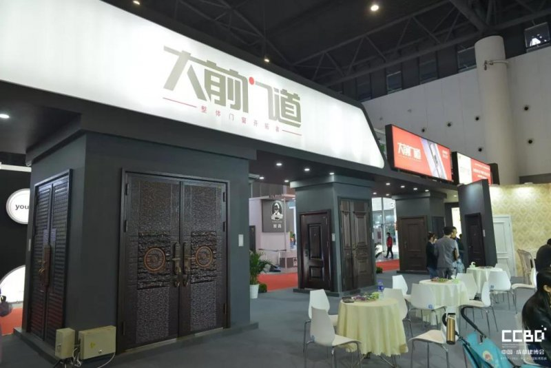 Construction Expo