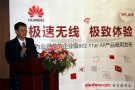 802.11n is out? Huawei's first 802.11ac ...